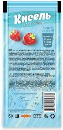 Кисель моментальный Русский Продукт порционный клубничный 25 г