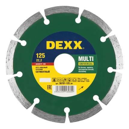 Диск отрезной алмазный универсальный DEXX 36701-125_z01
