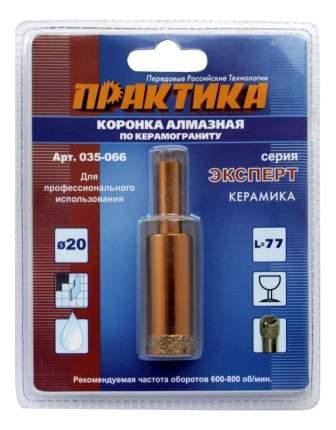 Алмазная коронка по керамограниту/стеклу для дрелей, шуруповертов Практика 035-066