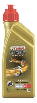 Моторное масло Castrol Power 1 Racing  4T 5W-40 1л