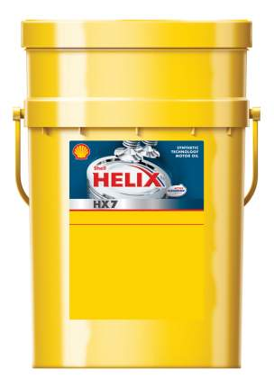 Моторное масло Shell Helix HX7 5W-30 20л