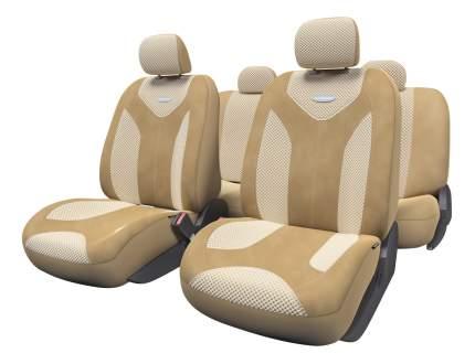 Комплект чехлов на сиденья Autoprofi Matrix MTX-1105 D.BE/L.BE (M)