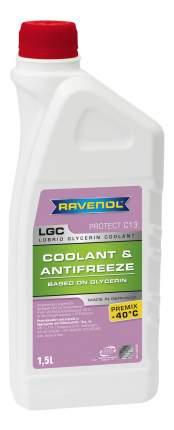 Антифриз RAVENOL фиолетовый G12+ 1.5л