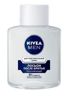 Лосьон после бритья NIVEA успокаивающий для чувствительной кожи 100 мл