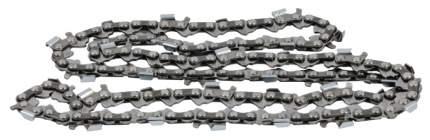 Цепь для цепной пилы Huter РСВ244053 C2 45 см