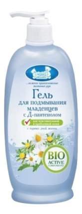 Наша мама Наша мама Гель для подмывания младенцев 300 мл для чувствительной кожи НОВИНКА