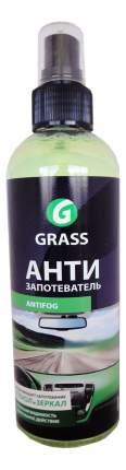 Антизапотеватель GRASS Antifog (0,25л)