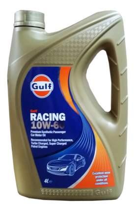Моторное масло Gulf Racing 10W-60 4л