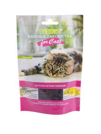Лакомство для кошек TITBIT Вяленые Кусочки из говяжьей печени, 60г