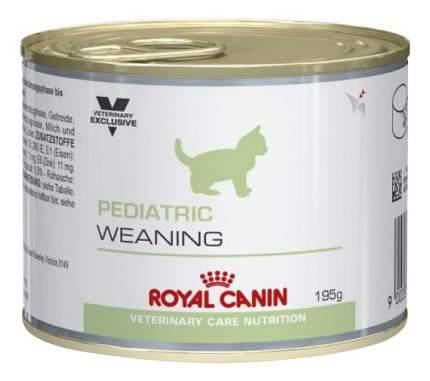 Консервы для котят ROYAL CANIN Pediatric Weaning, свинина, птица, 12шт по 195г