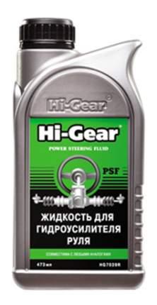 Трансмиссионное масло Hi Gear 0.473л HG7039R
