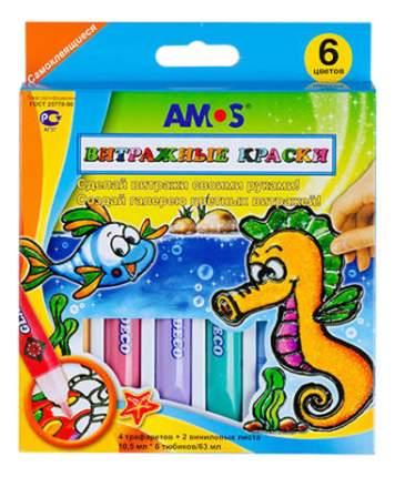 Витражные краски AMOS Морской конек