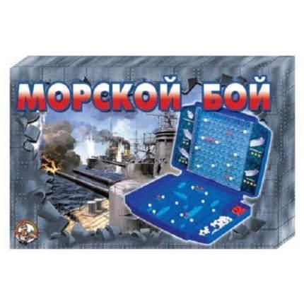 Настольная игра Морской Бой 993