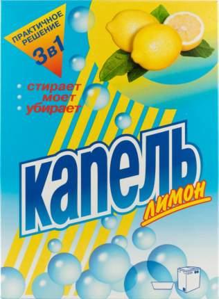 Порошок для стирки Аист капель лимон 400 г