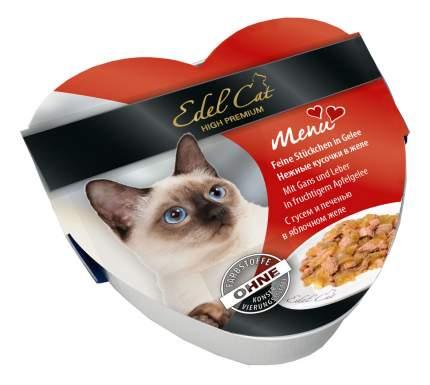 Консервы для кошек Edel Cat, Сердца С гусем и печенью в яблочном желе, 85г