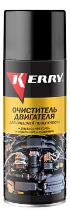 Очиститель пенный внешних поверхностей двигателя KERRY 520 мл KR-935