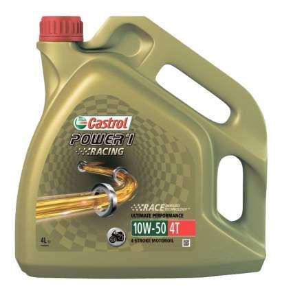 Моторное масло Castrol Power 1 Racing 4T SAE 10W-50 4л