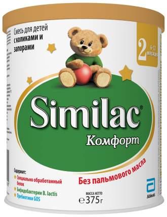Молочная смесь Similac Comfort 2 от 6 до 12 мес. 375 г