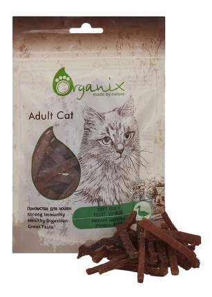 Organix Лакомство Нежная нарезка утиного филе (100% мясо) для кошек, 50г