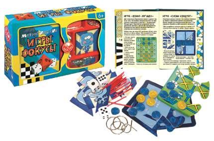 Игровой набор Новый формат Математические игры и фокусы 80110