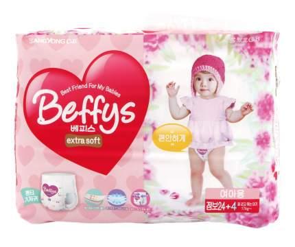 Подгузники Beffy's Extra Soft XXL для девочек более 17 кr 28 шт.
