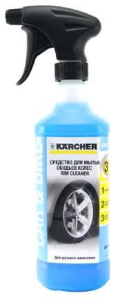 Очиститель для дисков Karcher 0.5л 62957600