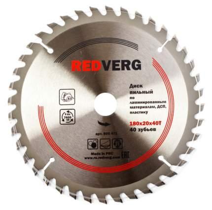 Диск пильный RedVerg 6621252 800471