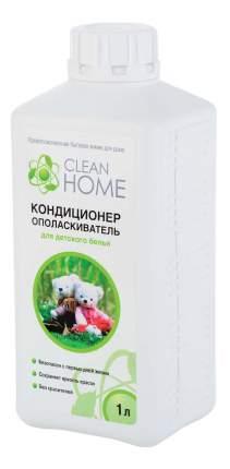 Кондиционер для детского белья CLEAN HOME 1000 мл