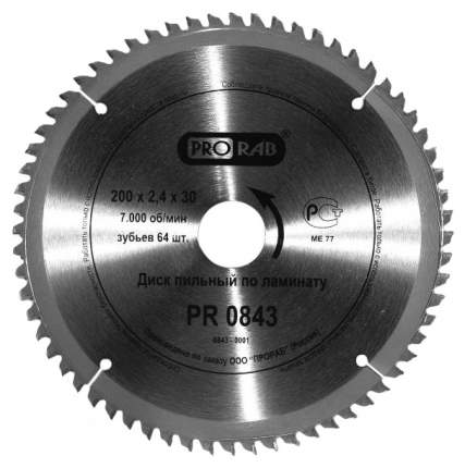 PR0843 Диск пильный 200x64Тx30 мм ламинат
