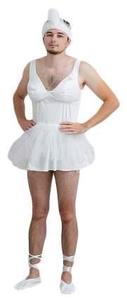 Карнавальный костюм Бока Умирающий лебедь 1550 рост 175 см