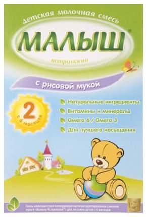 Молочная смесь Малыш Истринский С рисовой мукой от 6 до 12 мес. 350 г