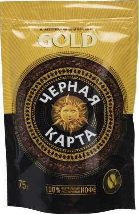 Кофе растворимый Черная карта gold 75 г