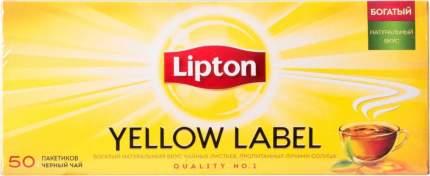 Чай черный Lipton yellow label tea 50 пакетиков