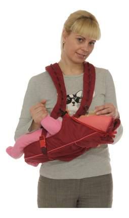 Рюкзак для переноски детей Чудо-Чадо BabyActive Lux вишневый