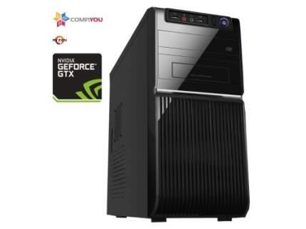 Домашний компьютер CompYou Home PC H557 (CY.607360.H557)