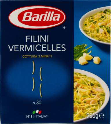 Макаронные изделия Barilla filini vermicelles  500 г