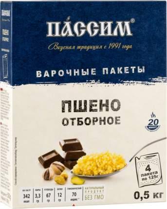 Крупа пшено Пассим отборное в пакетиках 0.5 кг
