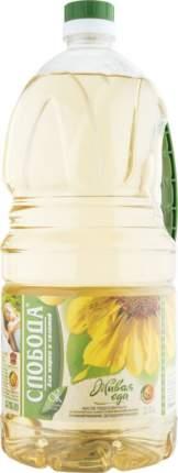 Масло подсолнечное Слобода рафинированное дезодорированное 2.7 л