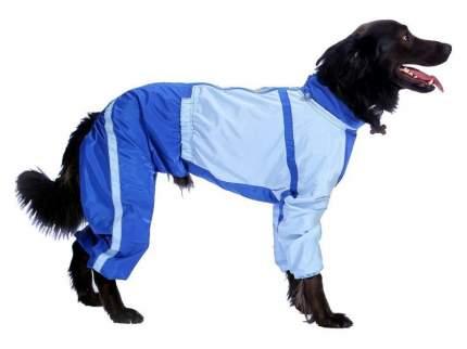 Комбинезон для собак ТУЗИК размер 5XL мужской, синий, длина спины 65 см