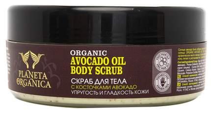 Скраб для тела Planeta Organica Африка Упругость и гладкость кожи на масле авокадо