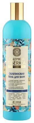 Пена для ванн Natura Siberica Активное восстановление 550 мл