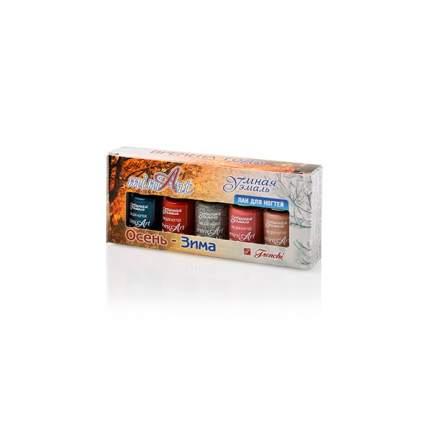 Набор цветных лаков Frenchi 'miniArt Осень-Зима', тон 1,5*5 мл
