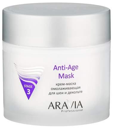 Маска для тела Aravia Professional Anti-Age Mask 300 мл