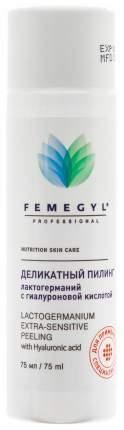 Пилинг для лица Femegyl Деликатный 75 мл