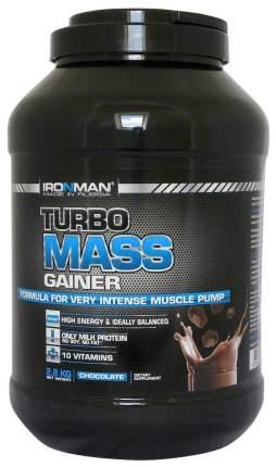 Гейнер Ironman Turbo Mass Gainer, 2800 г, chocolate
