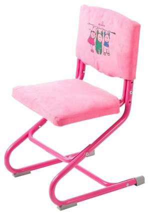 Чехол для стула Дэми замшевый Розовый