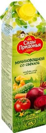 Сок с мякотью Сады Придонья мультиовощной со свеклой 1 л