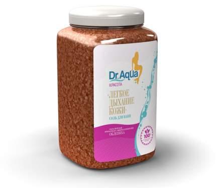 Соль морская ароматная Облепиха 'Легкое дыхание' Dr. Aqua 750 гр