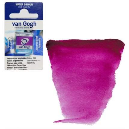 Акварельная краска Royal Talens Van Gogh №593 квинакредон пурпурно-синий 10 мл