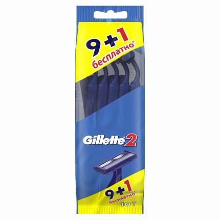 Одноразовая мужская бритва Gillette2 9+1 шт